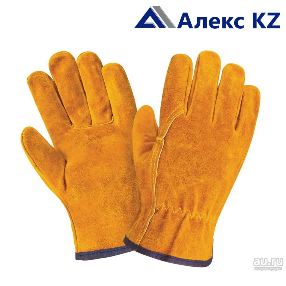 Перчатки рабочие спилковые (12/180)