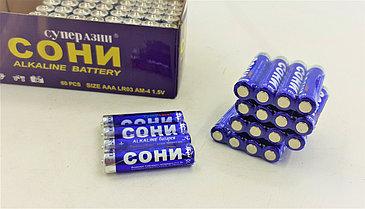"""Батарейка""""СОНИ"""" в  упаковке 12 шт"""