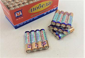 "Батарейка ""Победа"" (оригинал) в упаковке 12 шт"