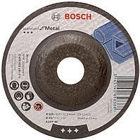 Шлифовальный круг по металлу BOSCH 125*6.0*22