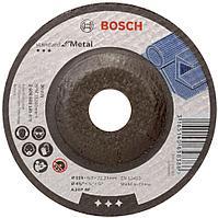 Шлифовальный круг по металлу BOSCH 150*6.0*22