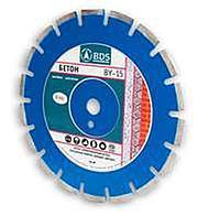 Алмазные диски Lider 125*22.2