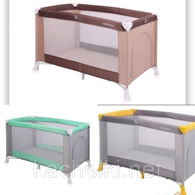 Детская кровать манеж Lorelli Verona 1