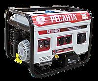 Электрогенератор БГ 8000 Э Ресанта