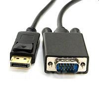 Кабель-переходник DisplayPort -- VGA_M/M 1,5м