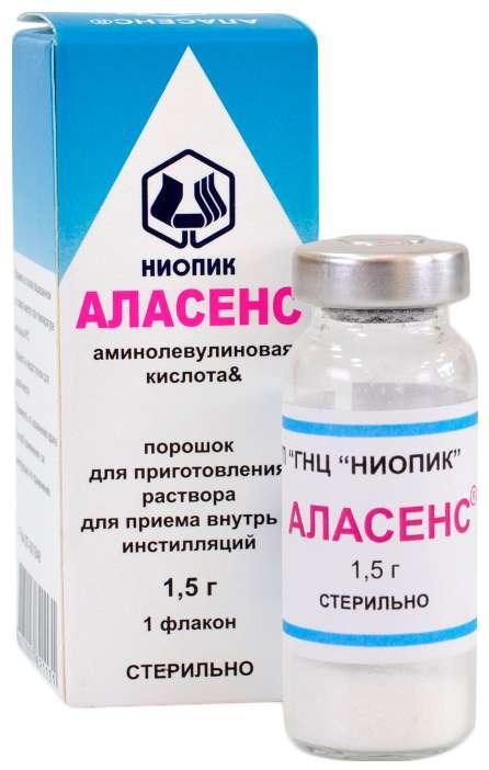 Аласенс 1,5г    пор. для пригот. экстемпор. ЛФ (Аминолевулиновая кислота)