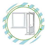 Балконные пластиковые двери и окна
