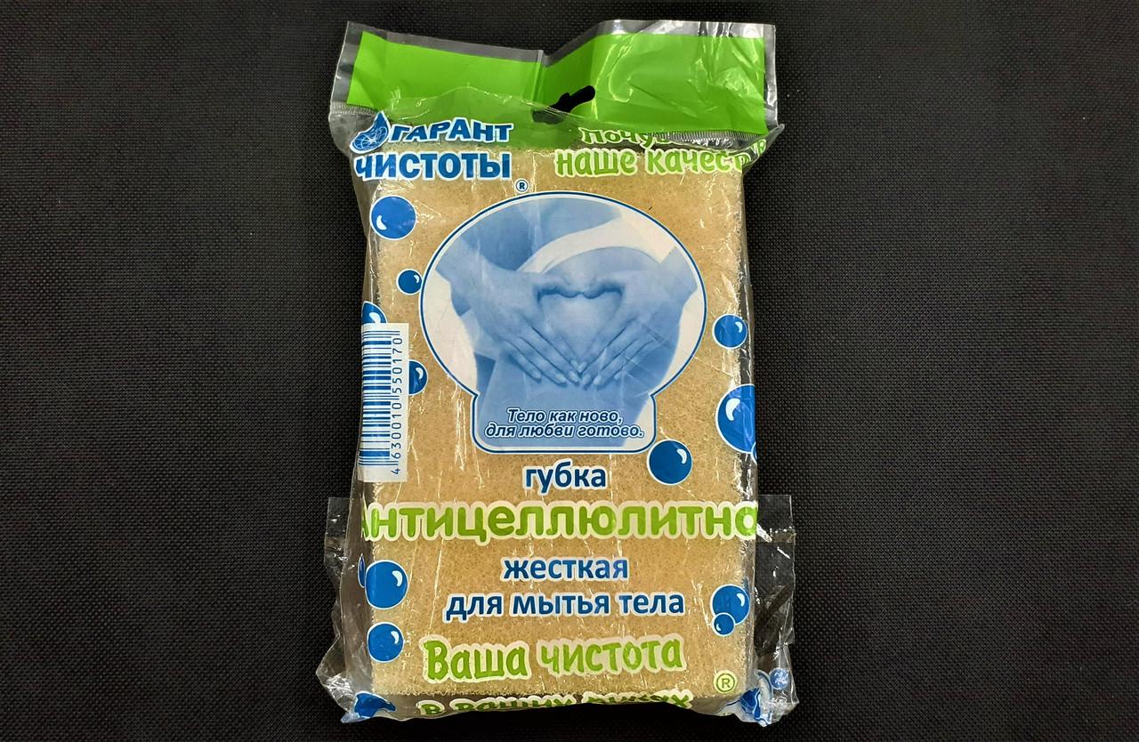 Губка антицеллюлитная для мытья тела