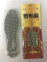 Турмалиновые стельки для обуви - В клетку