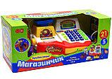 Игровая детская Мини Касса Play Smart 7162:, фото 4