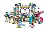 Конструктор BELA Friends Курорт Хартлейк-Сити 11035 ( 1029 деталей), фото 2