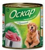 Оскар 750г Баранина консервы для собак
