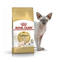 Корм для кошек породы сфинкс Royal Canin SPHYNX-33 10 kg. СФИНКС
