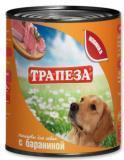Трапеза 750гр Баранина Консервы для собак