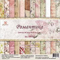 Набор бумаги Романтика 30,5 см х 30,5 см