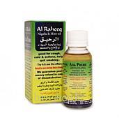 Аль Рахик сироп от кашля