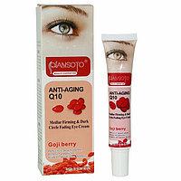 Крем для области вокруг глаз с ягодами годжи 30 мл.