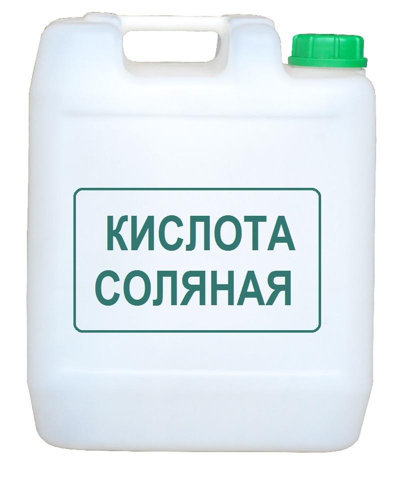 Соляная кислота хч бут.1л