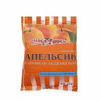 Карамель диетическо-профилактическая Насладись Апельсин 55г