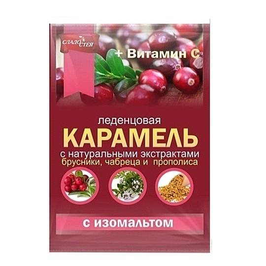 Карамель мини с натуральными экстрактами брусники, чабреца и прополиса, с витамином С 50г