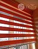 Цветные ролл-шторы зебра