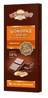 «Голицин» Шоколад горький  с дробленым орехом, с фруктозой 60 г