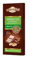 «Голицин» Шоколад молочный с дробленым орехом, с фруктозой 60 г