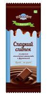 Сладкий слиток со вкусом молочного шоколада с фруктозой 60 г