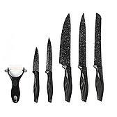 Набор керамических ножей Сила Гранита