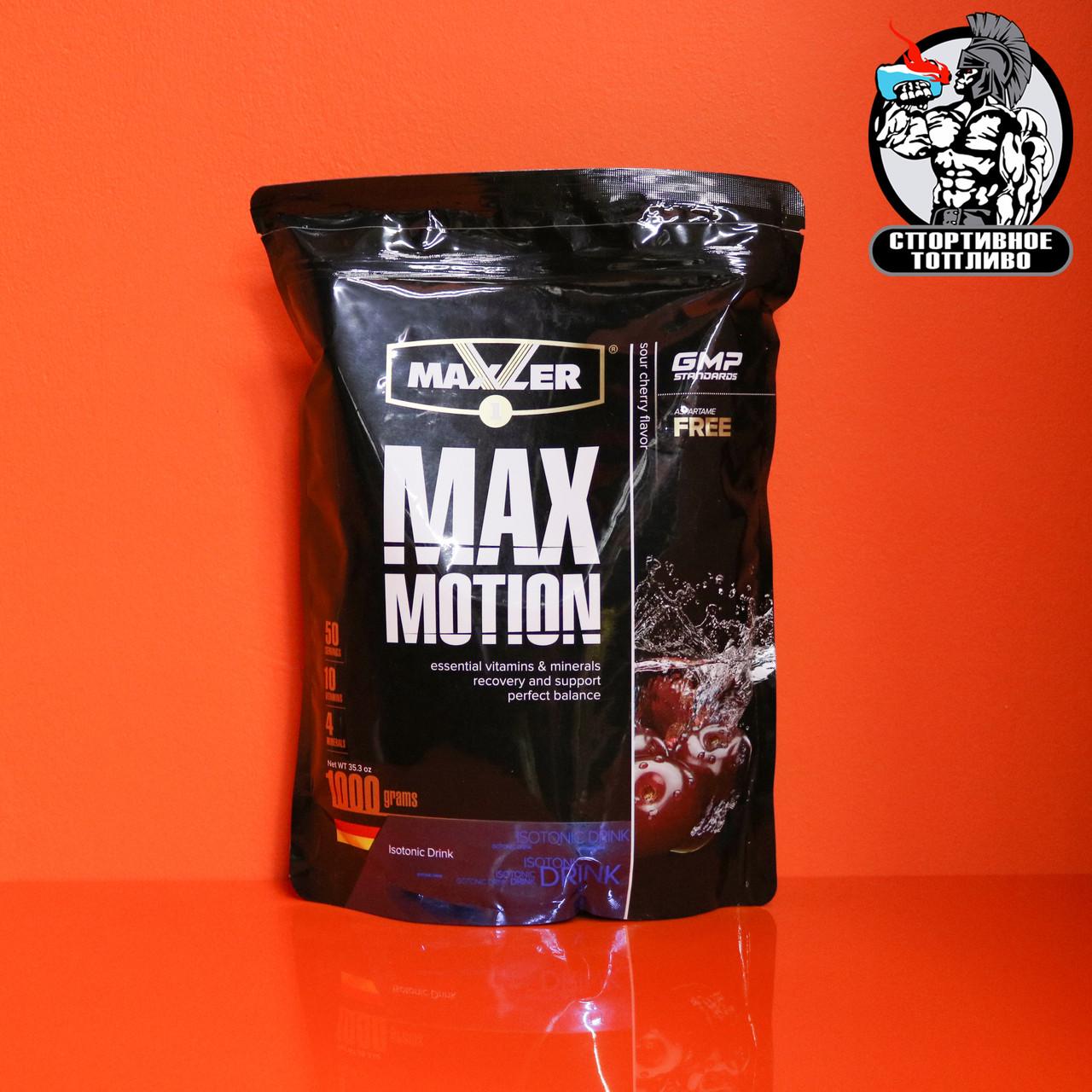 Maxler - MaxMotion Isotonic 1000гр/50 порций