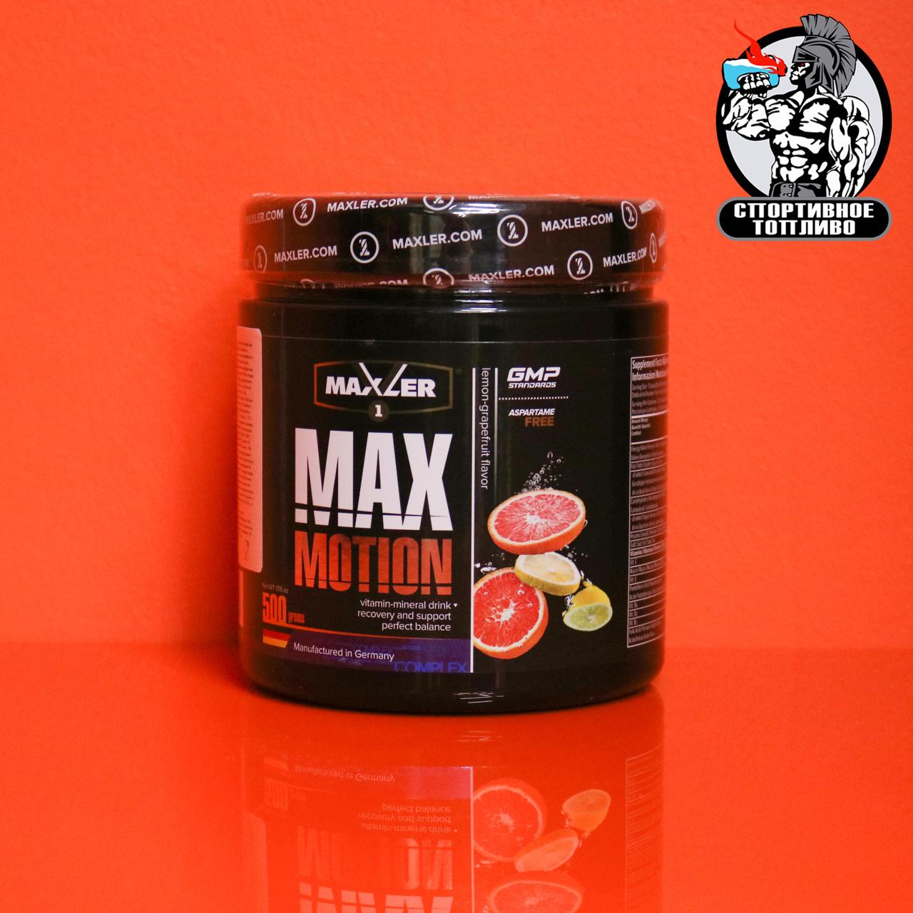 Maxler - MaxMotion Isotonic 500гр/25 порций