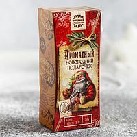 """Кофе молотый """"Ароматный новогодний подарочек"""", 50 г"""