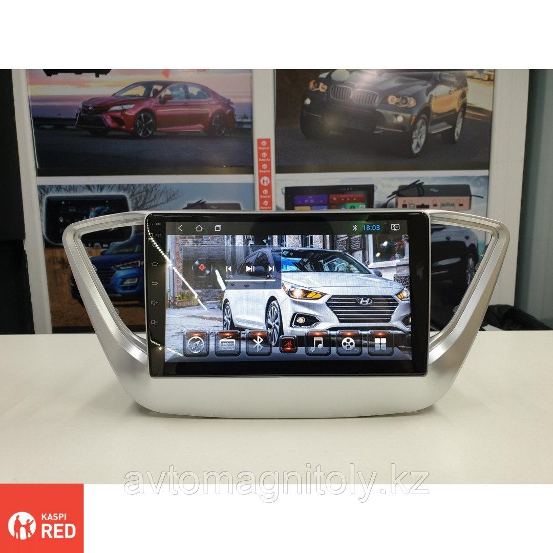 Автомагнитола AutoLine Hyundai Accent 2016-2020/4 ЯДЕРНЫЙ