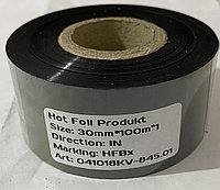 "Бобина ""Hot foll Product"" HFBx (450) 30x100"
