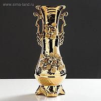 """Ваза настольная """"Ева"""", булат, золотистая, 39 см, керамика"""