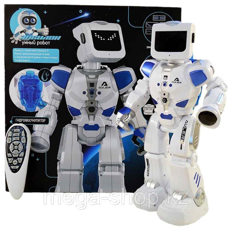 Робот пультовод на радиоуправлении Alien Water Driven Robot