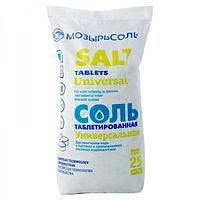 Соль таблетированная 25 кг (Беларусь)