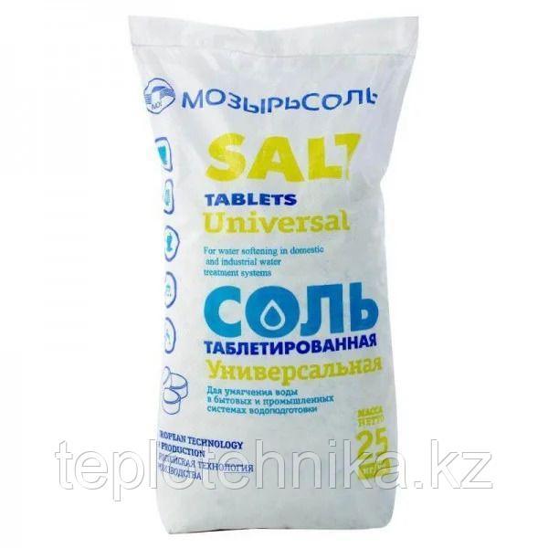 Соль таблетированная 25 кг (Беларусь) - фото 1