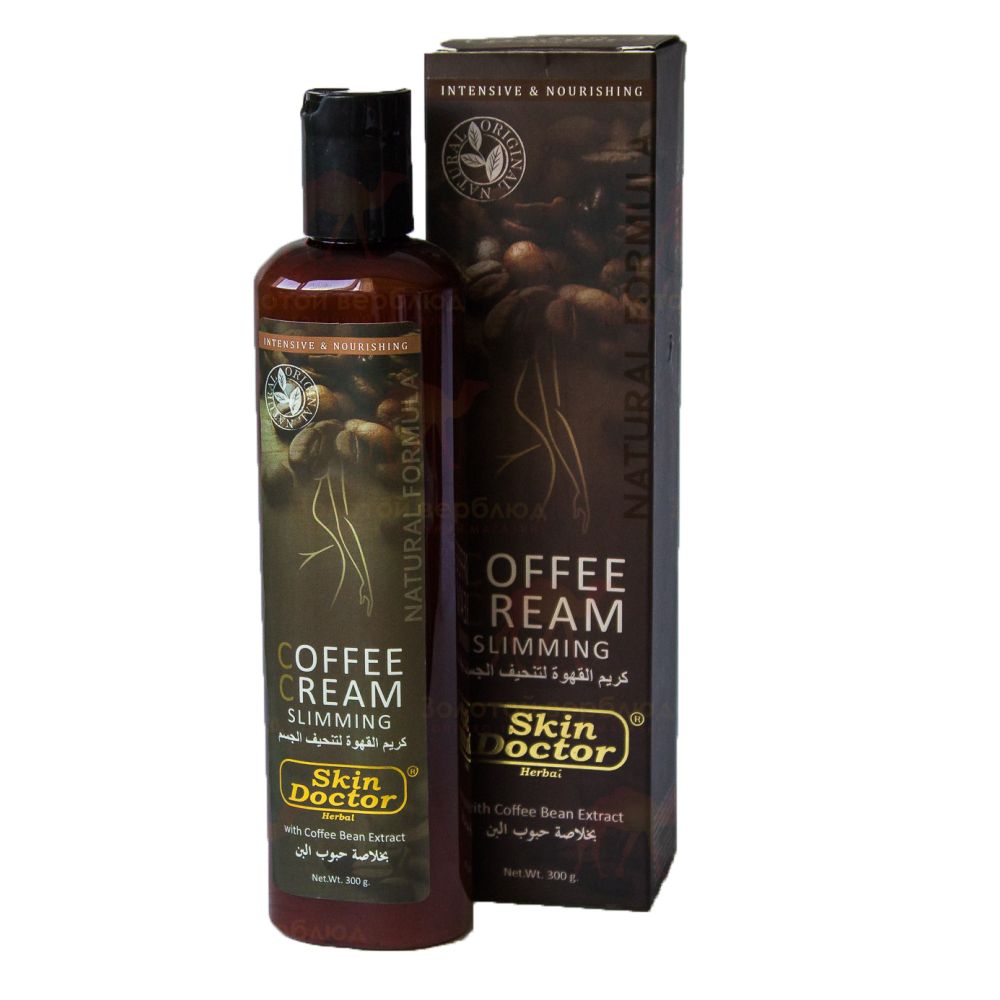 Антицеллюлитный крем с экстрактом зерен арабского кофе skin doctor coffee cream slimming 300мл