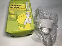 Корректирующий фиксатор для большого пальца ночной Goodnight Bunion