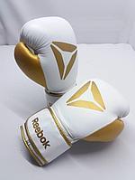 Боксерские перчатки  Reebok  ( натуральная кожа )  цвет ,белый