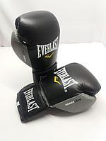 Боксерские перчатки Everlast ( натуральная кожа )  цвет черный