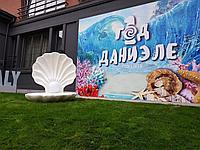 Декорации из пенопласта на заказ