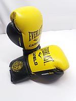 Боксерские перчатки Everlast ( натуральная кожа )  цвет желтый