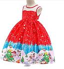Платье нарядное, цвет красный, на 2-3 годика, фото 3
