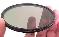 Schneider B+W 82mm Circular Polarizer Slim Filter 65-016931