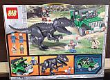 Конструктор аналог лего Мир юрского периода охота на Индоминус рекса  LEGO Jurassic World 75935 динозавры, фото 2