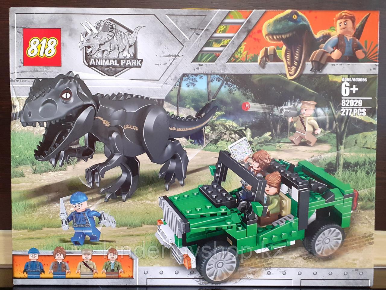 Конструктор аналог лего Мир юрского периода охота на Индоминус рекса  LEGO Jurassic World 75935 динозавры