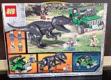 Конструктор аналог лего Мир юрского периода охота на Индоминус рекса  LEGO Jurassic World 75935 динозавры, фото 4