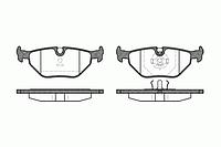 Колодки тормозные дисковые задние REMSA 265 00 =FDB578 =571387B \ BMW E34 1.8-2.5TD 89-97/E32 3.0-5.0 85-94